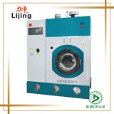 Fully Automatic Clothes Dry Cleaning Machine (GXQ-12KG)