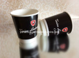8oz Double Wall Paper Cup/ Coffee Cups (YHC-215)