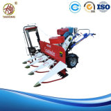 4gx100 Mini Harvester Machine Rice and Wheat Reaper for Sale