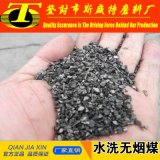 12*40 Mesh Anthracite Filter Media for Sewage Water Treatment
