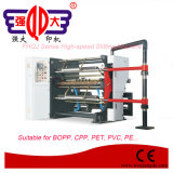 Fhqj Series High-Speed Paper Slitting Machine