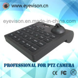 Professional Keyboard Controller for PTZ Camera