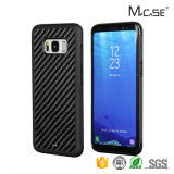 High Quality Universal Water Proof PC TPU Carbon Fiber Case for Samsung S8 Dirt Proof Mobile Phone Case