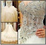 2017 Dazzling Beaded Bridal Wedding Dresses PLD3206