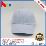 2017 Promotion Cheap Price Water Wash Cotton Cloth Baseball Cap