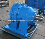 X Cycloidal Gearbox (can supply sumitomo type)