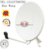 High Quality Ku Band 45mm TV Satellite Antenna Dish