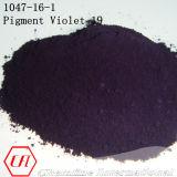 Pigment & Dyestuff [1047-16-1] Pigment Violet 19