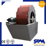 Aggregate Washer Equipment for Sale / Aggregate Wash Plants