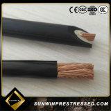 Factory Supply Kvv Control Instrumentation Cables