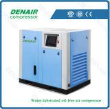 High Efficiency Environmental Water Lubrication Oil Free Screw Air Compressor