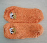 Cosy Socks with Embroidery Animal Picture