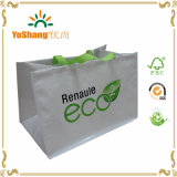 Recycled Laminated Low Price China PP Woven Bag, Promotional PP Woven Bag