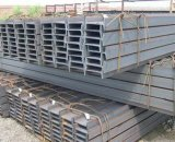 Hot /Cold Rolled Steel Section H Beam with Mill Price