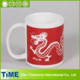 Red Dragon Pattern Promotion Ceramic Mug (TM160301)