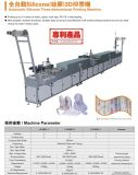 Automatic 3D Silicone Printing Machine for Narrow Fabric, Tape, Ribbon, Webbing etc