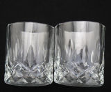 225ml Engraved Drinking Glass