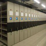 Steel Intelligent Mobile Shelving File Cabinet for Office/Bookshelf/Book Shelf
