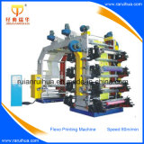 High Speed Hot Flexo Printing Machine 8 Color with CE