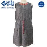 Black Fashion Drawstrings Dress