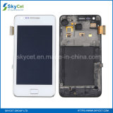 Cell Phone LCD Mobile Phone LCD for S2 I9100 LCD Touch Screen