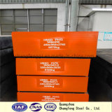 Premium AISI H13 High Quality Tool Steel Plate 1.2344