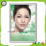 25mm Aluminum Right-Angle Poster Snap Frame (A1 A2 A3)
