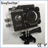 Waterproof 480p Sports Mini Digital Camera (XH-DC-003)
