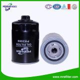 Oil Filter for Audi, Volkswagen, Volvo Automotive, Light-Duty Trucks; pH3569