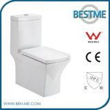 Sanitaryware Ceramic One Piece Smart Toilet (BC-618B)
