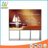Ultra Narrow Bezel 3.9/5.3 mm Optional 46 Inch LCD Video Wall (MW-463VBC)
