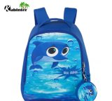 New Arrival Polyester School Bag with High Quality (CB-002)