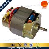 Manual Coffee Grinder Motor
