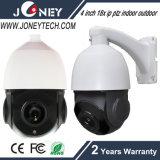 150 Meters IR Range Night Veision 2.0MP IP PTZ Camera 1080P with Waterproof Vandalproof