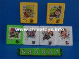 Plastic Puzzle Educational Jigsaw Puzzle Toy (685507)