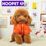Dog Clothes Supplier Skiing Girl Dog Apparel Pet Clothes
