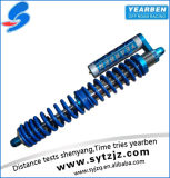 Adjustable Rear Shock Absorber Coilover