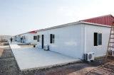Prefabricated House / Modular Homes / Mobile House (PH-77)
