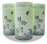 500g Ming Lun Green Tea
