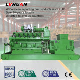 International Standard Lvhuan Big Power Natural Gas Generator Set