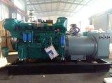 Certaficate Ce CCC ISO9001 10kw Open Type Diesel Generator