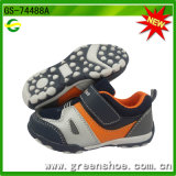 Fashion Kids Casual Shoes Factory in Jinjiang (GS-74488)