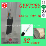 GYFTC8Y-8 Core Single Mode Figure 8 Optical Fiber Cable of Self-Supporting Type