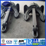 Japan Stockless Sea Anchor with Gl Cert