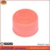 20mmneck Ribbed Caps for Medicine Bottles