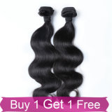 Alimina Famous Brand Virgin Human Brazilian Hair Body Weave