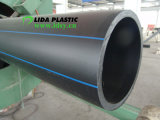 HDPE100 Pipe