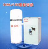 Xmj-100 Portable Rice Mill