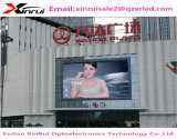 Hot Selling P8 Outdoor Light Weight High Definition LED Display