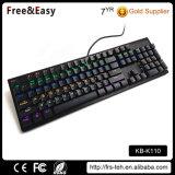 104 Keys Ergonomic Mechanical Keyboard